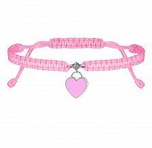 Детский розовый браслет Сердце, плетеный с cеребряной подвеской, фианитом и эмалью, 10х20см