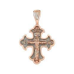 Крестик из красного золота с чернением 000143824