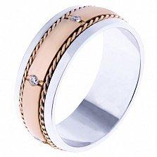 Обручальное кольцо из комбинированного золота Тайное желание с цирконием