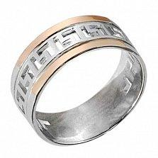 Серебряное кольцо Эллада со вставками из золота