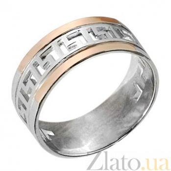 Серебряное кольцо Эллада со вставками из золота BGS--266к