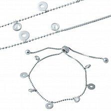 Серебряный браслет Моник с подвесками перфорированными кругами и завальцованными фианитами