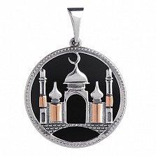 Серебряный кулон Мечеть с ониксом и золотыми накладками