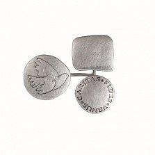 Серебряное кольцо Голубь Мира с надписью Вера, Надежда, Любовь на латыни