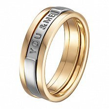 Обручальное кольцо в желтом и белом золоте Ты и я