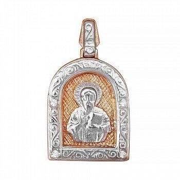 Серебряная ладанка Небесный заступник с позолотой 000028652