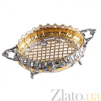 Серебряная конфетница с позолотой Ажур 1434