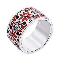 Серебряное широкое кольцо Вышиванка с красной и черной эмалью