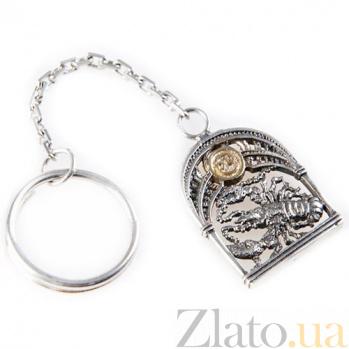 Серебряный брелок Знак зодиака Рак 925/рак