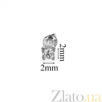 Серьги-пуссеты в белом золоте с бриллиантами Светлый миг 000026496