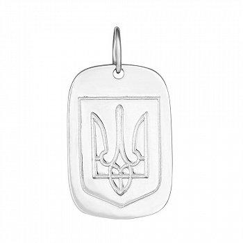 Срібний підвіс Символ України 000028502