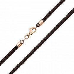 Ювелирный шнурок Мадагаскар из черной плетеной кожи с золотым замочком 000129007