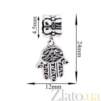 Серебряный шарм-подвеска Хамса с чернением 000095887