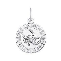 Срібна підвіска знак зодіаку Скорпіон 000149215