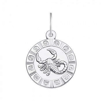 Серебряная подвеска знак зодиака Скорпион 000149215