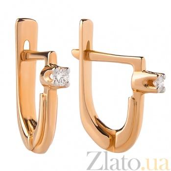 Серьги из красного золота с бриллиантами Аврора TRF--212008н