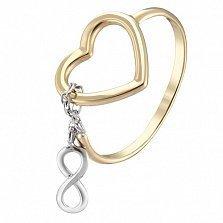 Кольцо в желтом и белом золоте Вечная любовь