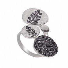 Серебряное кольцо Растительный Триптих