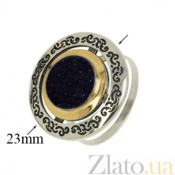 Серебряное кольцо Джоконда с золотом и авантюрином BGS--512к авант