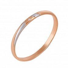 Золотое обручальное кольцо Серенада в комбинированном цвете с бриллиантом