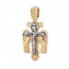 Серебряный крестик Духовный мир с позолотой