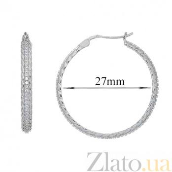 Серьги кольца серебряные Заир AQA--XJT-0132-E-L