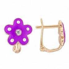 Детские золотые серьги с фиолетовой эмалью Цветок