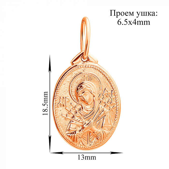 Золотая ладанка Дева Мария Семистрельная EDM--П0141