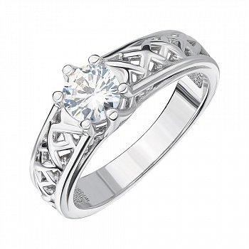 Срібне кільце з цирконієм 000144044