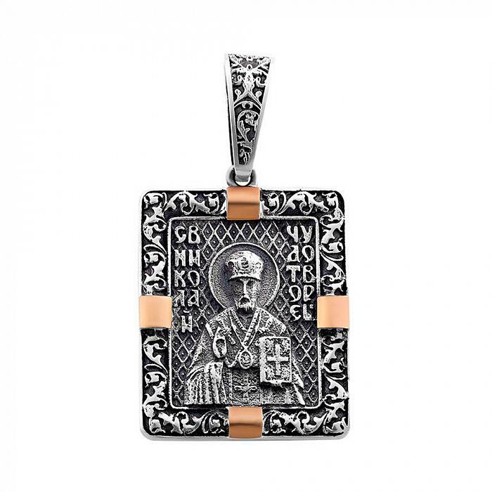 Серебряная ладанка Николай Чудотворец с чернением и золотыми накладками 000116071 000116071