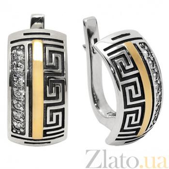Серебряные серьги с золотыми вставками и цирконием Камила BGS--680/1с