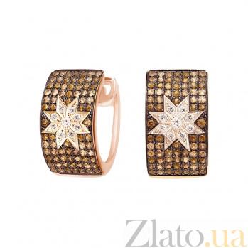Золотые серьги Счастливая звезда с коньячными и белыми бриллиантами 000081248
