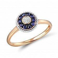 Кольцо из золота с сапфирами и бриллиантами Сондра