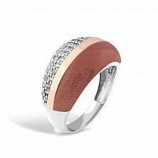Серебряное родированное кольцо Урсула с золотой накладкой, коньячным авантюрином и фианитами