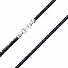 Черный кожаный шнурок с серебряной застежкой Стиль, 3мм