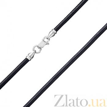 Черный кожаный шнурок Стиль с серебряной застежкой, 3мм 6552/черн3