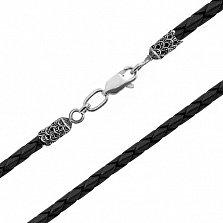 Кожаный шнурок Молодость с серебряной застежкой