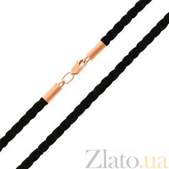Шнурок Верное решение с застежкой из красного золота 000125985