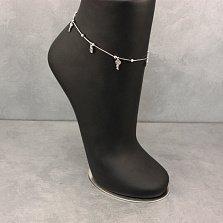 Серебряный браслет на ногу Сюрель с замочками, ключиками и бусинами, 1мм