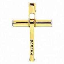 Крест из желтого золота Baraka Солнечная душа