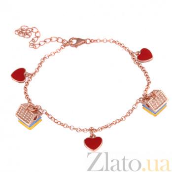 Серебряный браслет с эмалью Украинка 000025872