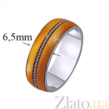 Золотое обручальное кольцо Ты – весь мой мир TRF--4411446