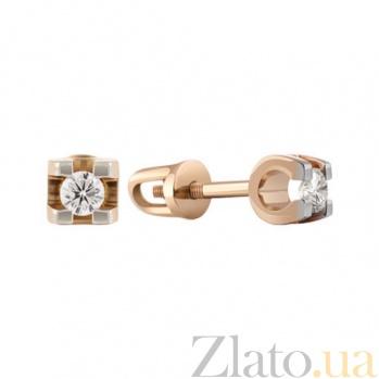 Золотые пусеты с бриллиантами Элегант KBL--С2229/крас/брил