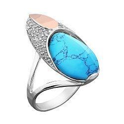 Серебряное кольцо с золотой накладкой, имитацией бирюзы, фианитами и родированием 000066778