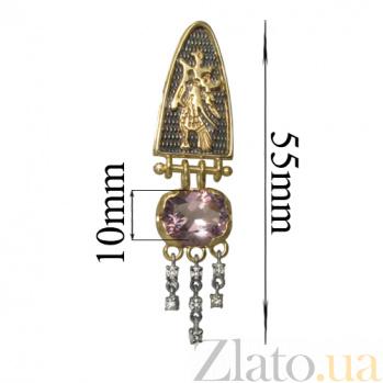 Золотой подвес с бриллиантами и аметистом Птицы 000019689