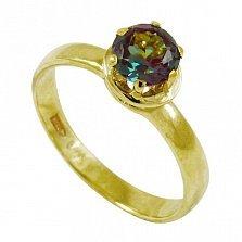 Кольцо из желтого золота Мелани с синтезированным александритом