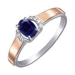 Серебряное кольцо с золотой накладкой, гидротермальным сапфиром и фианитами 000133411