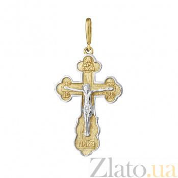 Серебряный крест Всепрощение с позолотой 000025195