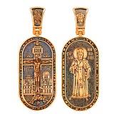 Ладанка из красного золота Молитва  Святому Николаю
