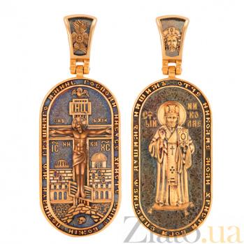 Ладанка из красного золота Молитва  Святому Николаю VLT--ЛС3019-3